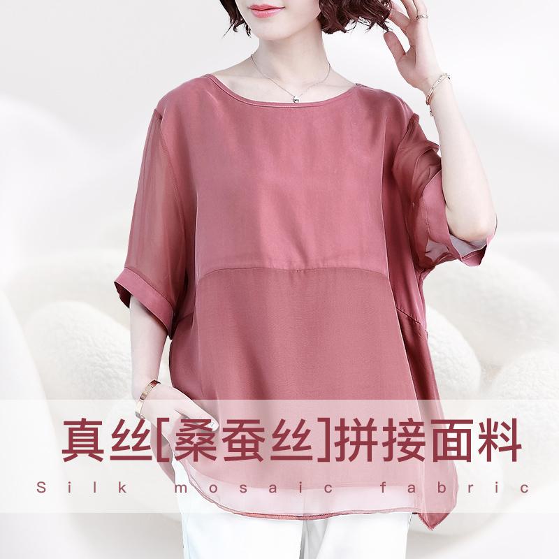 真丝上衣女短袖桑蚕丝2019夏装新款T恤小衫铜氨丝宽松大码雪纺衫