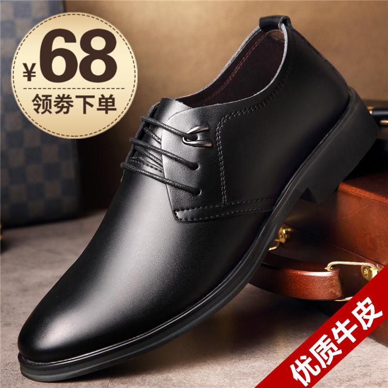 正装男士增高鞋