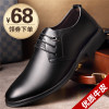 鞋男韩版内增高