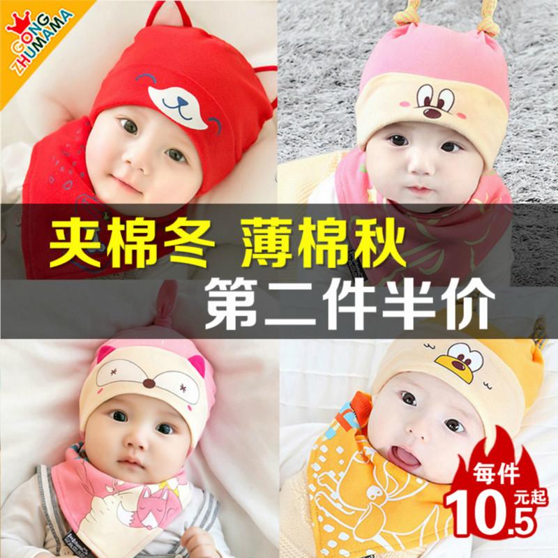 婴儿纯棉帽子