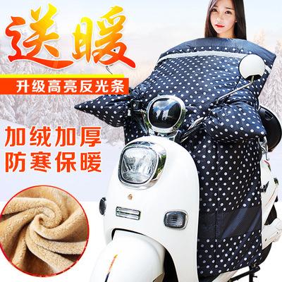 电动车挡风被 冬季加大加厚电瓶车摩托车防雨雪防风罩保暖被护膝