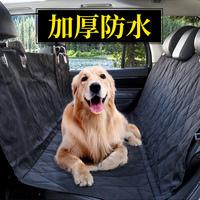 宠物狗狗车垫汽车坐垫