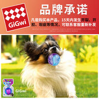 Expensive for dog toy ball dog bite ball large dog pet bite rubber molar gold hair training ball elastic rubber bite resistant