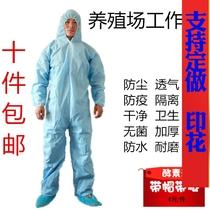 耐高温防护服铝箔隔热服度铝箔反穿围裙1000防火耐高温反穿衣