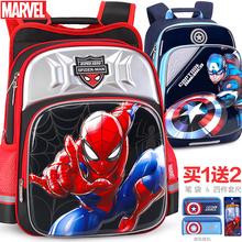 4年级美国队长蜘蛛侠男孩儿童双肩背包6 迪士尼书包小学生男童1图片