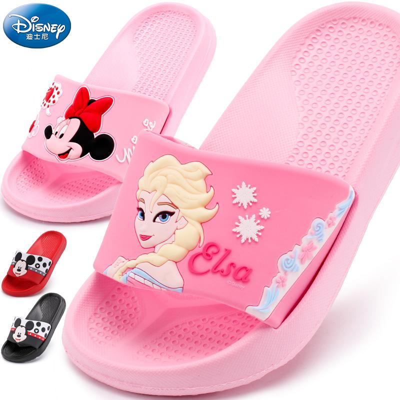 可爱小女童鞋