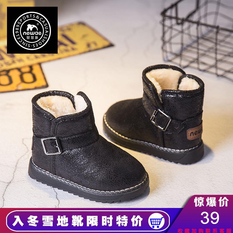 儿童加厚雪地靴