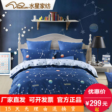 Mercury home textiles, cotton cartoon four piece set of pure cotton blue stars quilt cover sheets, junior students, boys' bed products.