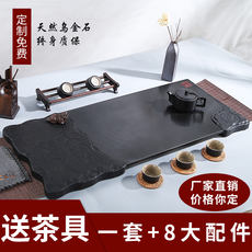 Take Li'an Wujinshi tea plate whole piece of natural stone stone tea table tea sea household simple drainage tea set