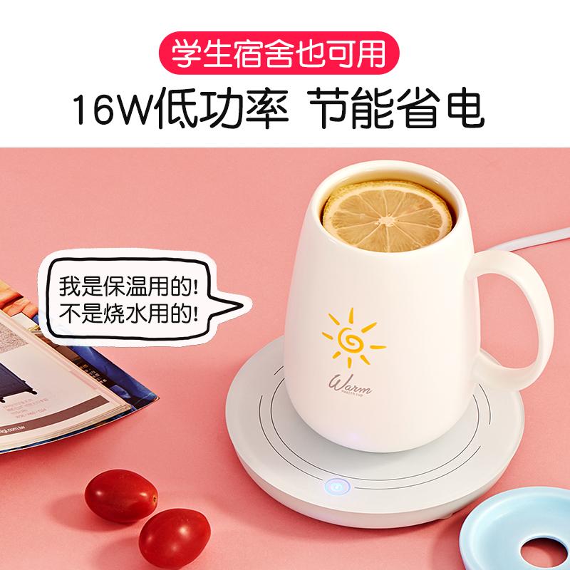 55度暖暖杯子自动加热水杯杯垫保温恒温桌面保温垫热牛奶神器小型