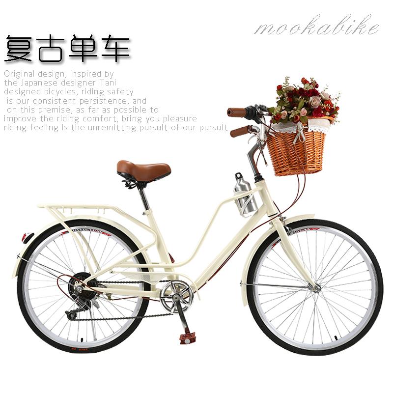 日本 自行车