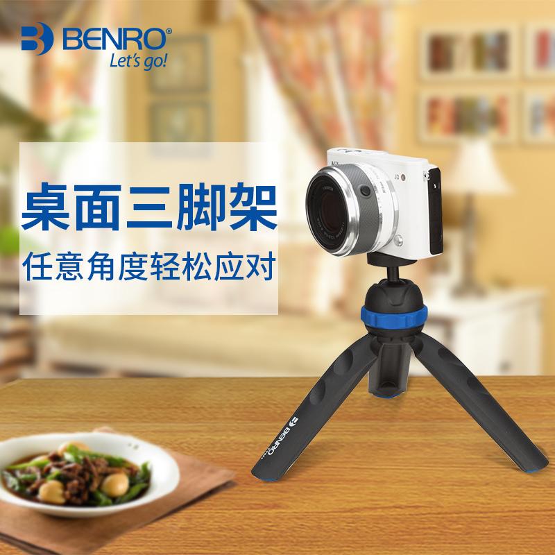 百诺PP1微单迷你单反相机便携手机桌面八爪鱼三脚架直播手机支架