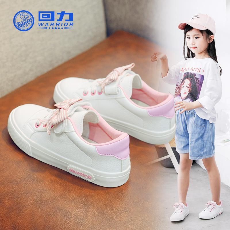 回力童鞋2019春秋新款女童小白鞋儿童帆布鞋子男童运动鞋小女孩
