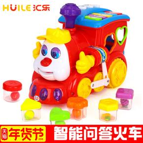 汇乐556智能问答卡通音乐火车 宝宝电动万向小火车玩具1-2-3-5岁