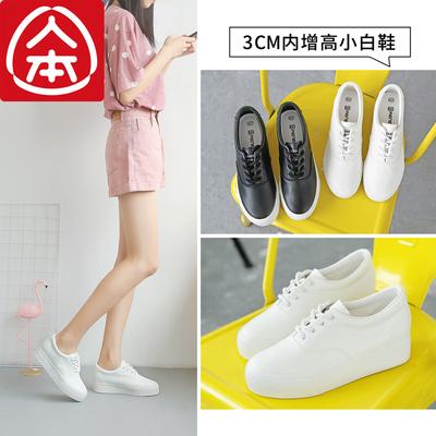 人本内增高小白鞋女百搭厚底运动鞋学生韩版低帮系带休闲鞋板鞋潮