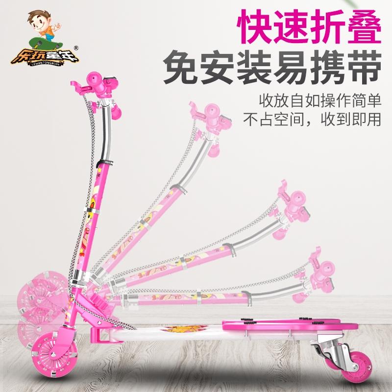 儿童蛙式滑板车3-12岁8小孩初学者男女三轮摇摆滑滑车溜溜6剪刀车