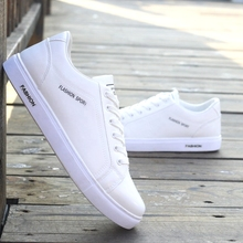 Men's shoes spring and autumn white shoes wear Korean version of the trend of sports shoes men's shoes low shoes waterproof shoes