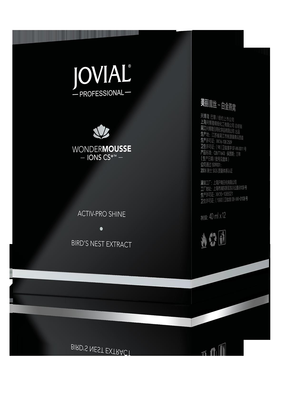 Кондиционеры для волос Артикул 598630749563