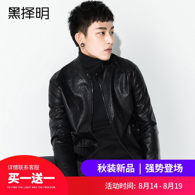 Кожаные куртки Артикул 556217800824
