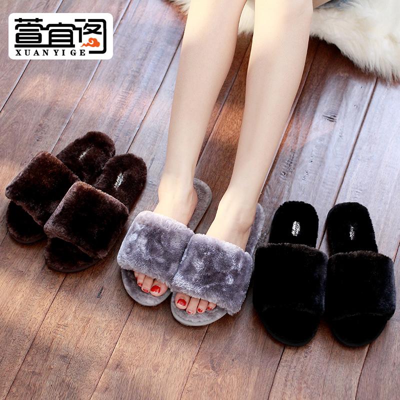 可爱毛毛鞋
