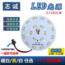 led模组吸顶灯改造灯板圆形贴片光源家用灯泡12W18W24W36Wled灯芯