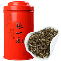 Zhang Yiyuan Jasmine Tea Flower Tea Tea Jasmine Dragon Single Barrel 100g