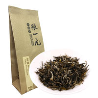Zhang Yiyuan Tea Jasmine Tea Jasmine Hair Tips Tea Tea 50g