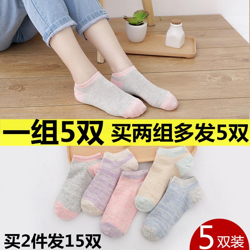 韩版纯棉短袜