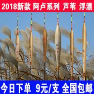 阿卢鱼漂醒目芦苇漂浮标抗风浪高灵敏度特价芦苇浮漂渔具