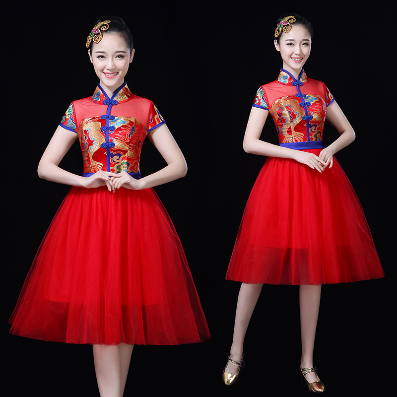 new modern dance costume skirt Chinese style Allegro drum suit costume fan dance