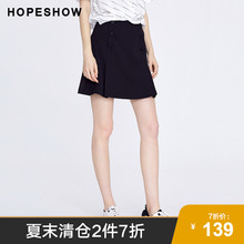 Double-breasted skirt, red-sleeved summer dress, new fashion, casual, slim, black A-shaped half-length skirt