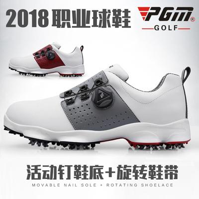 2018新款 PGM 高尔夫球鞋 男士高尔夫鞋子防水活动钉旋钮运动鞋