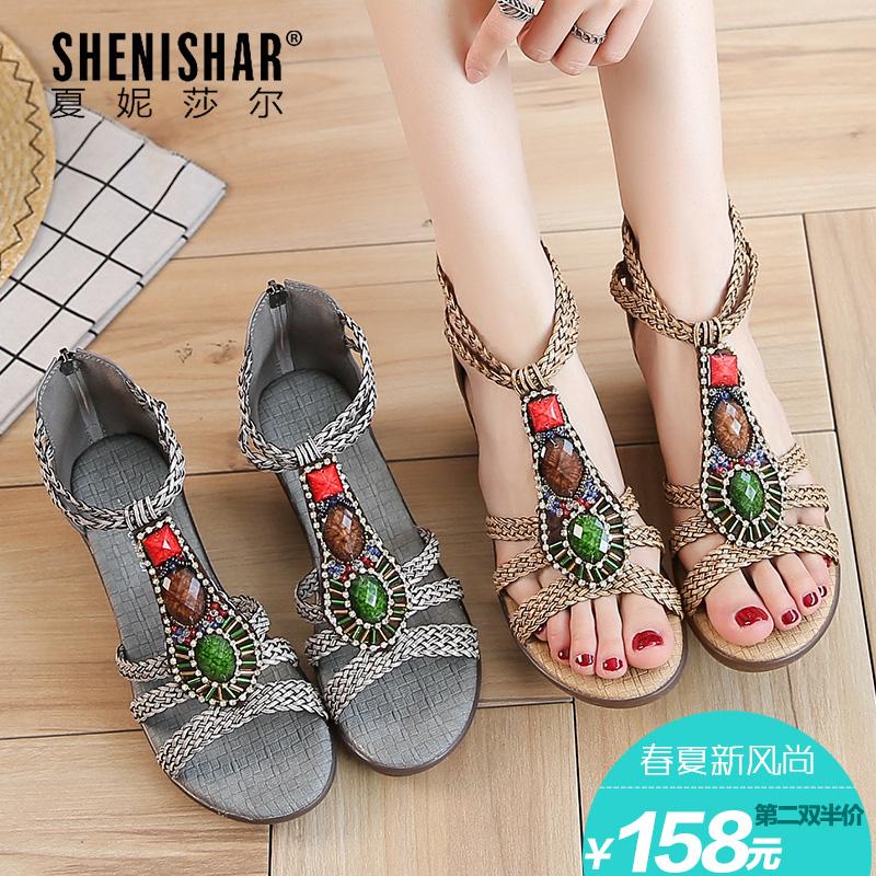 坡跟鞋韩国