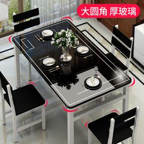 餐桌椅组合小户型现代简约6人4餐桌钢化玻璃家用吃饭桌子一桌六椅