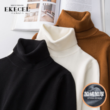 2018 autumn and winter new high-neck sweater men Korean version of the tide plus velvet thick sweater knit bottoming sweater