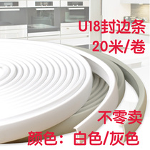 PVC Plate Wrapping Strip U-shaped edge cabinet cabinets any long sewer coil sink open hole decorative sealing plastic