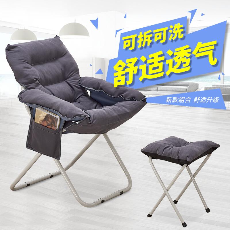 包邮 创意懒人沙发可折叠电脑椅客厅单人沙发椅榻榻米休闲寝室椅子