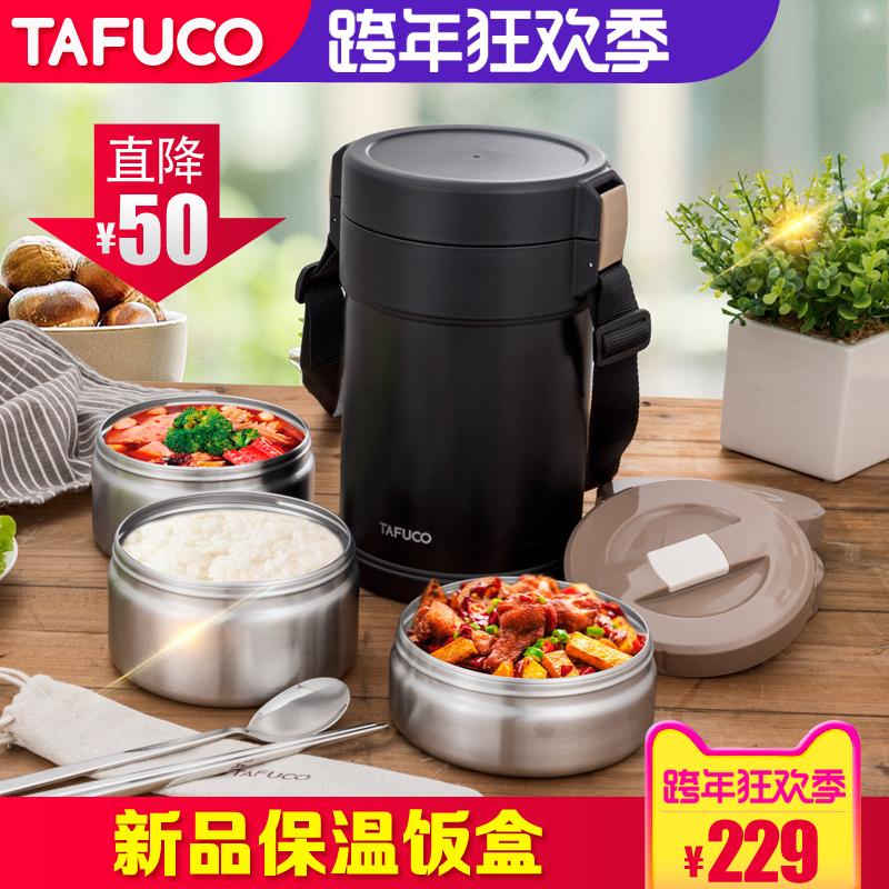 【预售】泰福高 新款304不锈钢4层保温饭盒5元优惠券