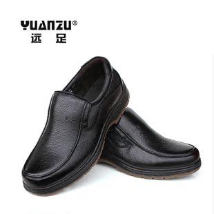正品上海远足新款皮鞋男真皮英伦套脚正装皮鞋透气厚底潮男鞋大码