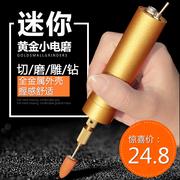 迷你小电磨 微型手电钻打磨切割抛光机文玩工具玉石钻孔雕刻字笔