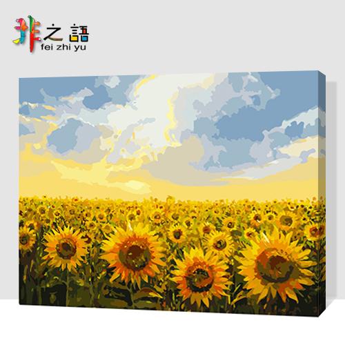 Напечатанные картины Артикул 523158128149