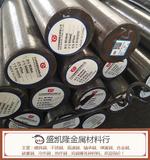 Круглые стальные трубы Артикул 572173543120