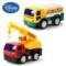 迪士尼儿童玩具车套装工程车模型惯性汽车油罐车挖掘机卡车挖土机