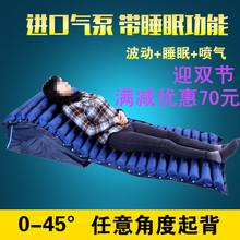 医用单人防褥疮气床垫家用充气防褥疮气垫床瘫痪丙人起背翻身护理