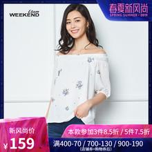 艾格Weekend女印花宽松中袖雪纺衬衫8E021411486图片