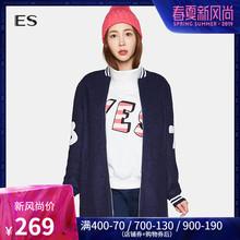 艾格ES休闲时尚棒球领中长款直筒大衣外套女8A033403940图片