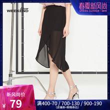 艾格Weekend中长款不规则型雪纺半身裙8E021902495图片