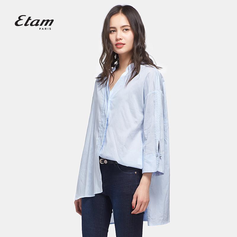 艾格Etam夏新款前短后长时尚简约V领纯色七分袖衬衫女170114126