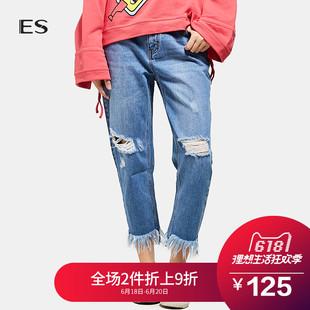 艾格ES夏新款时尚破洞毛须裤脚直筒宽松牛仔长裤女170323013