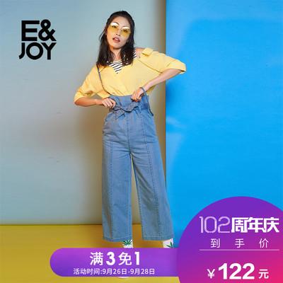 【活动款】艾格E&joy2018夏季纯色长款宽松背带牛仔裤女8E0823026